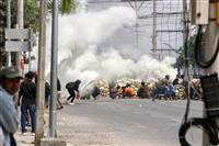 「われわれに武器を」…ミャンマー・デモ隊、動かぬ国際社会に焦燥感