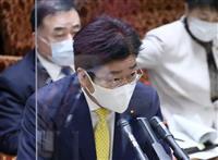 加藤官房長官「同種の訴訟も注視」同性婚否定「違憲」判決に