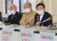 西日本豪雨訴訟、初弁論で国など争う姿勢 岡山地裁