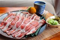 【料理と酒】かごしま黒豚のしゃぶしゃぶ