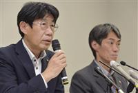 <独自>大阪府の新教育長に危機管理監の橋本氏