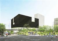 大阪・中之島の新美術館、来年2月開館 大阪市、佐伯祐三作品も
