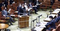 元総務官僚の立民・小西氏「ただただ首相が憎い」 国会審議中に倒閣宣言