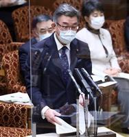 武田総務相「記憶ないと言え」と指示か 立民が可能性指摘、声紋鑑定へ