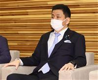 中国海警法に懸念共有 日ウクライナ防衛相が会談