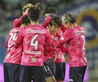 C大阪、坂元の「スーパーゴール」で3連勝
