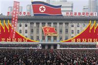北朝鮮「近い将来」ICBM発射の可能性 米司令官、上院で証言