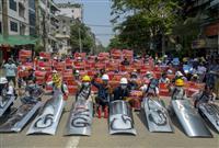 ミャンマー国軍、民主派「臨時政府」の弾圧強化 反逆罪でメンバー訴追