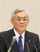 関電旧経営陣を聴取、金品受領で大阪地検特捜部