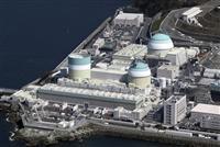 伊方3号機の運転容認決定 広島高裁、四国電の異議認める