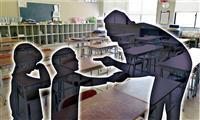 女性教諭が児童に差別的発言で「学級崩壊」、大阪の小学校
