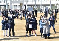 大阪府立高、サクラ咲く
