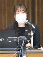 ネット詐欺への対処法、金融のプロが伝授 埼玉の高校で出前授業