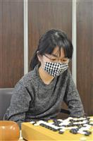 仲邑菫二段、昇段後初勝利で女流立葵杯本戦へ