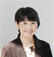 群馬県教育長に初の女性 平田郁美氏を起用