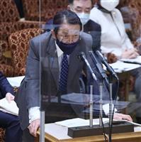 「テレビで見ている人は『何やってんだろうね』と…」麻生副総理、武田総務相と野党の応酬に…