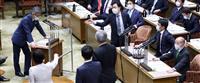 「ムネオ節」炸裂…立民議員の言動に「限度を超えている」 議場騒然