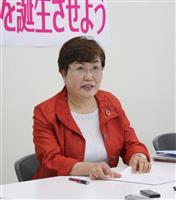 福岡県知事選に元共産市議が出馬表明、コロナ対策と男女平等掲げ