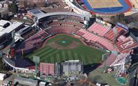 本拠地の観客上限は当面1万5600人 プロ野球楽天