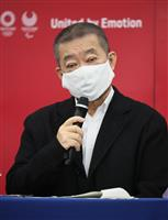 辞任した五輪式典統括役は日本CM業界の顔 「神様のような存在」