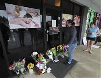 米アトランタ銃撃事件 アジア系への憎悪犯罪を否定 容疑者供述