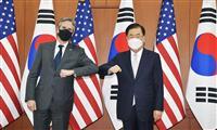 米韓が「北が優先課題」との共同声明 2プラス2で日米韓協力確認
