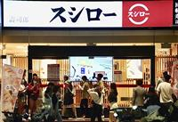 135人が「鮭魚」に改名 台湾、食べ放題につられ
