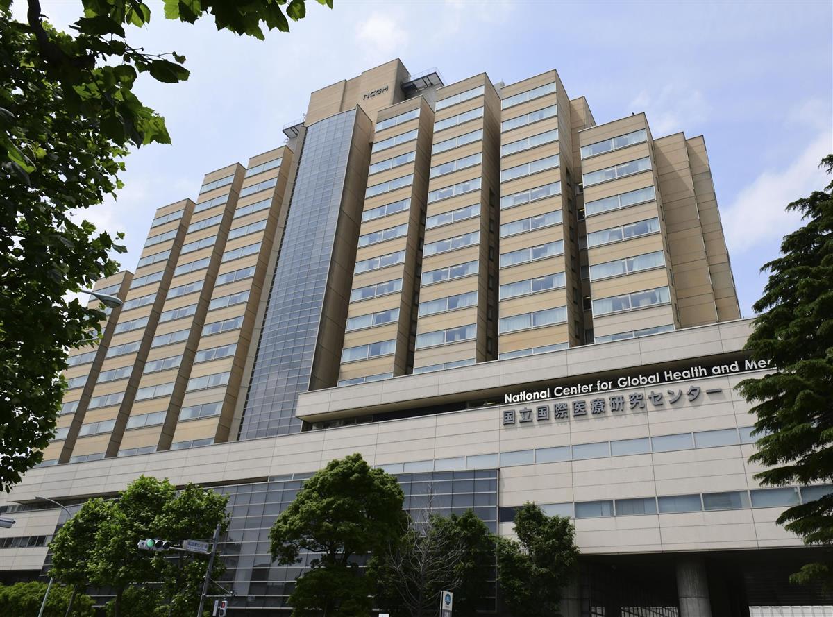 国立国際医療研究センター=2020年5月、東京都新宿区