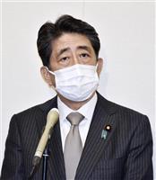 安倍氏の元公設秘書「不起訴不当」 「桜」夕食会で検審議決