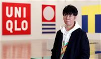 【アートウォッチ】「クリエイティブ力で社会に変革を」佐藤可士和展