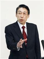 福岡知事選で服部副知事が公約発表 現県政を継承