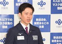 大阪府市一元化条例の修正案提案へ 公明の要望反映
