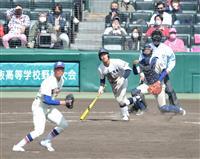 「選抜高校野球」開幕…コロナ対策施し、2年ぶり開催
