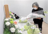 地下鉄サリン事件26年で献花 「悲しみ薄らぐことない」