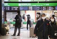 宮城で再び5強 住民ら「またか…」「先月より長い揺れ」 電車など止まり利用客立ち往生