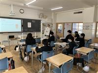 さまざまな職業、聞いて学ぼう 品川・八潮学園で「ドリームジョブ」