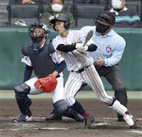 鳥取城北、三島南に逆転勝ち 選抜高校野球大会第2日