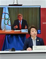 次の焦点は国内の観客数上限 東京五輪・パラ