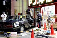【動画】ドンキにタクシー突っ込む 女性はねられ軽傷