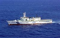 <独自>尖閣巡視船、一時航行できず 昭和55年建造…老朽化で故障か
