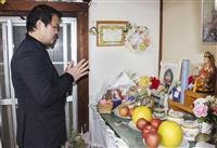 「リンちゃん」忘れないで…千葉の女児殺害、高裁判決控え父親