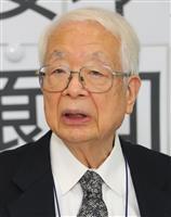 【古典個展】大阪大名誉教授・加地伸行 主体性なき「夫婦別姓論」