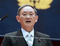 「日米同盟強化取り組む」 首相が防衛大卒業式で訓示