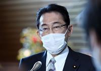 自民・岸田氏、総裁選に意欲「議論に参加したい」 政権支える考えも