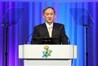 菅首相、衆院選勝利に意欲「先頭に立って戦い抜く」 自民党大会