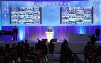 五輪、コロナ、醜聞…ハードル続く菅首相、くすぶる保守層の不満