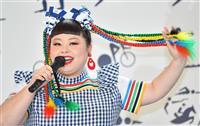 【花田紀凱の週刊誌ウオッチング】〈814〉文春スクープへの違和感