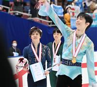 北京出場枠「3」獲得へ フィギュア世界選手権が24日開幕