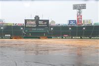 選抜高校野球は順延 決勝は4月1日に
