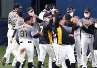 阪神、5年ぶり1位 プロ野球オープン戦全日程終了